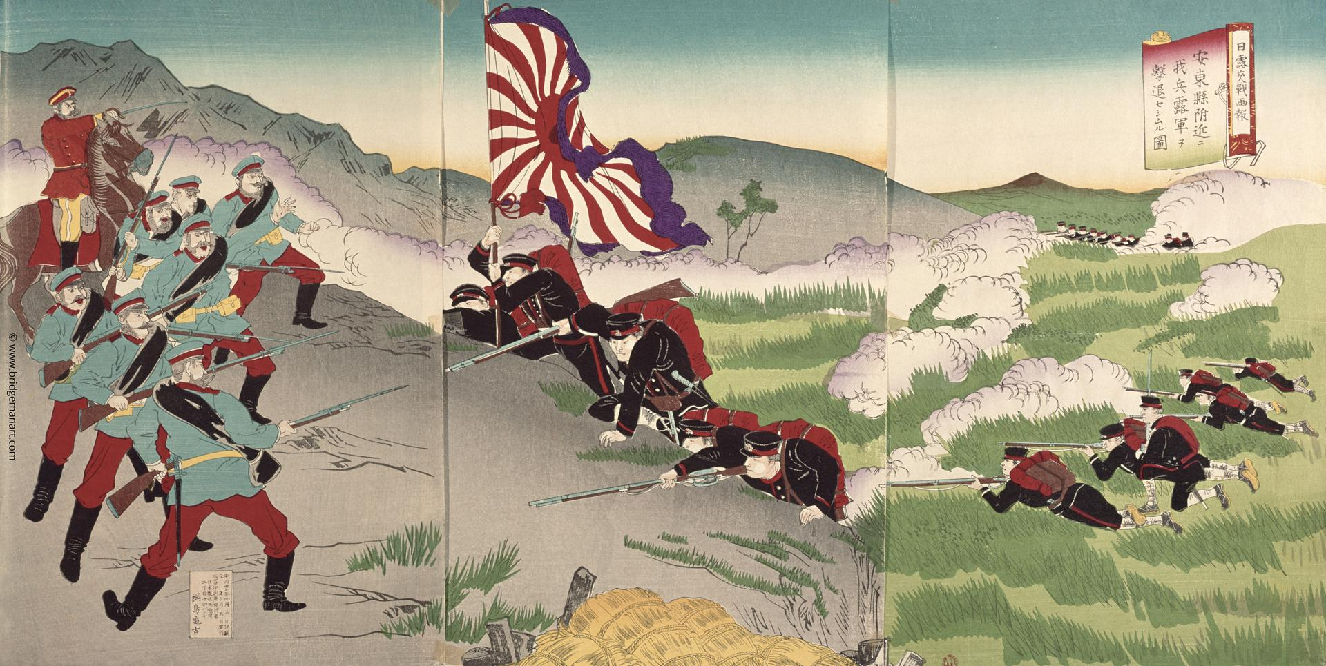 Colour woodblock print showing the fighting between Japanese and Russian troops, an episode from the Russo-Japanese War. 1904-1905