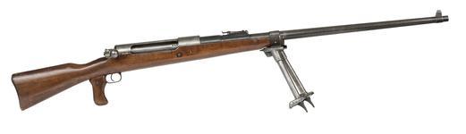 Thumbnail image of Anti Tank Mauser 1918 PR.1725