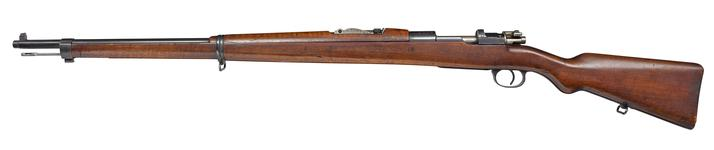 Thumbnail image of Mauser Model 1903 rifle