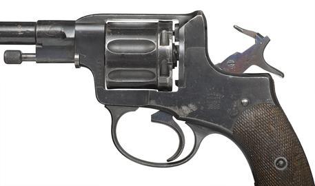 Centrefire seven-shot revolver