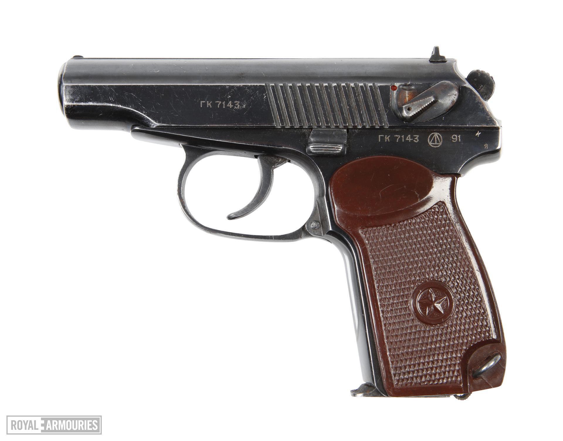 Centrefire self-loading pistol, Makarov PM Darra copy,