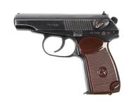 Thumbnail image of Centrefire self-loading pistol, Makarov PM Darra copy,