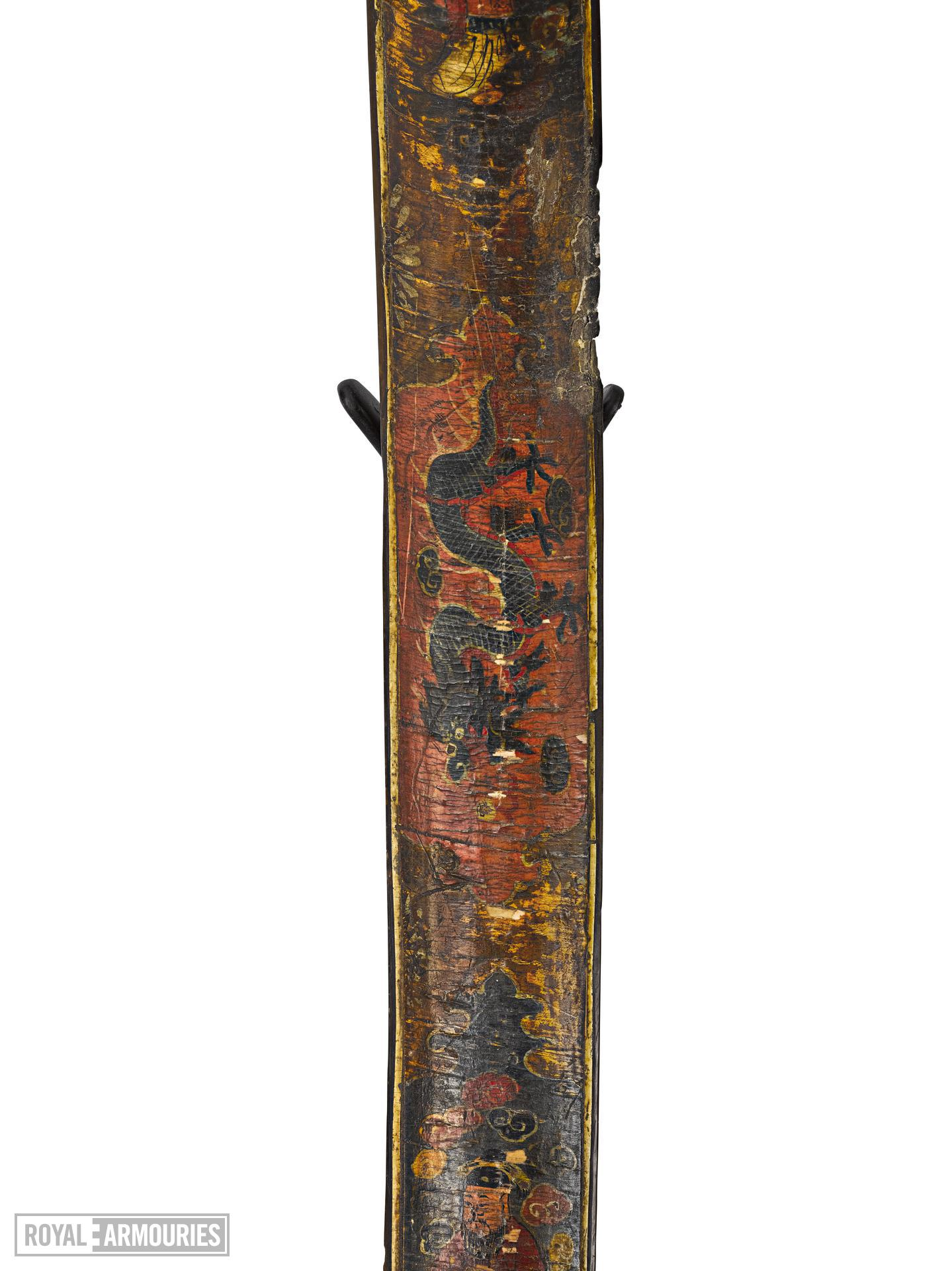 Composite  bow, China, Qing Dynasty, 18th century