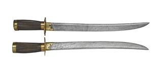 Thumbnail image of Double swords (shuangdao) XXVID.35