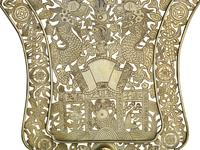 Thumbnail image of Processional fan of pierced and engraved brass XXVIL.113