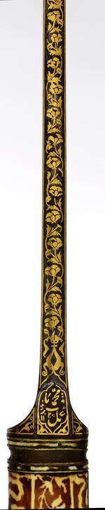 Thumbnail image of Dagger (kard) By Muhammad Baqir.