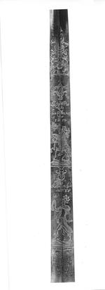 Thumbnail image of Sword and scabbard Small sword and scabbard. Traditionally the sword of Major General Charles Worsley