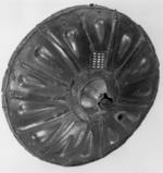 Thumbnail image of Gun shield Centre gun type