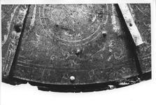 Thumbnail image of Gun shield Centre gun type