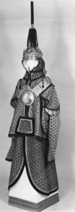 Thumbnail image of Uniform (ding jia) Made for an officer of the Imperial Guards.
