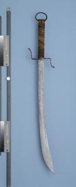 Thumbnail image of Sword (dao) Sword