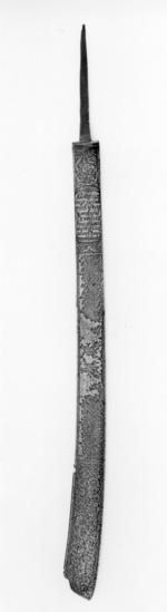 Thumbnail image of Blade Sword blade