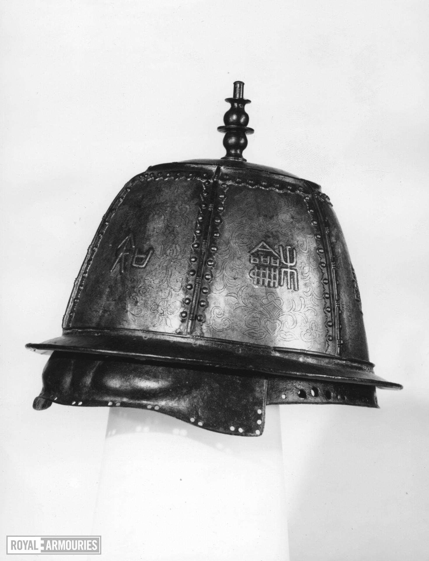 Helmet (namban bachi)