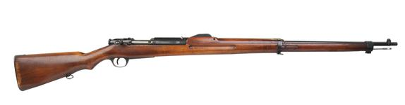 Thumbnail image of Centrefire bolt-action rifle. Arisaka Type 35. PR.6343