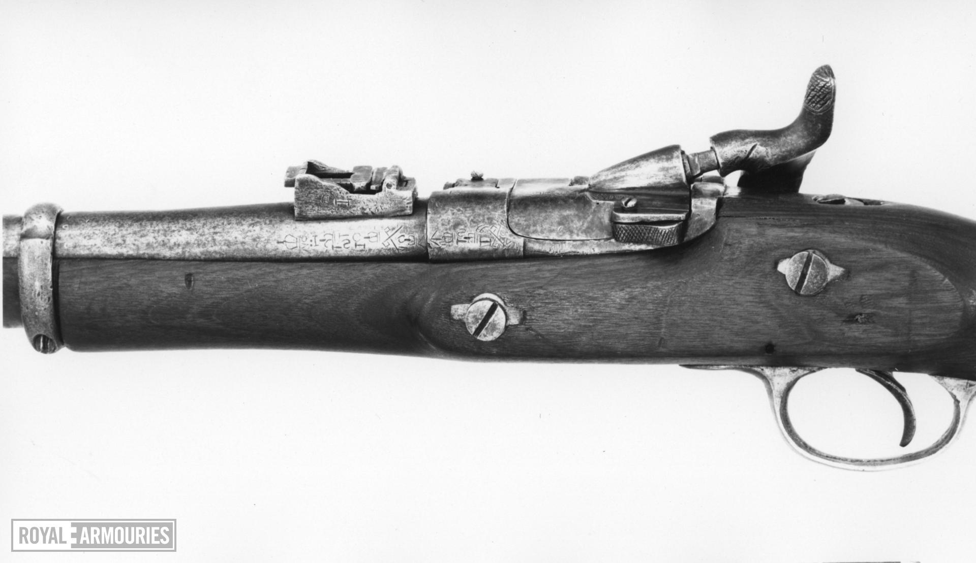 Centrefire carbine