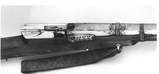 Thumbnail image of Matchlock musket (toradar) with square barrel