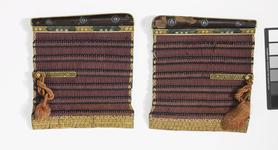 Thumbnail image of O-sode (Shoulder guards), pair Purple laced with the mon of the Watanabe family