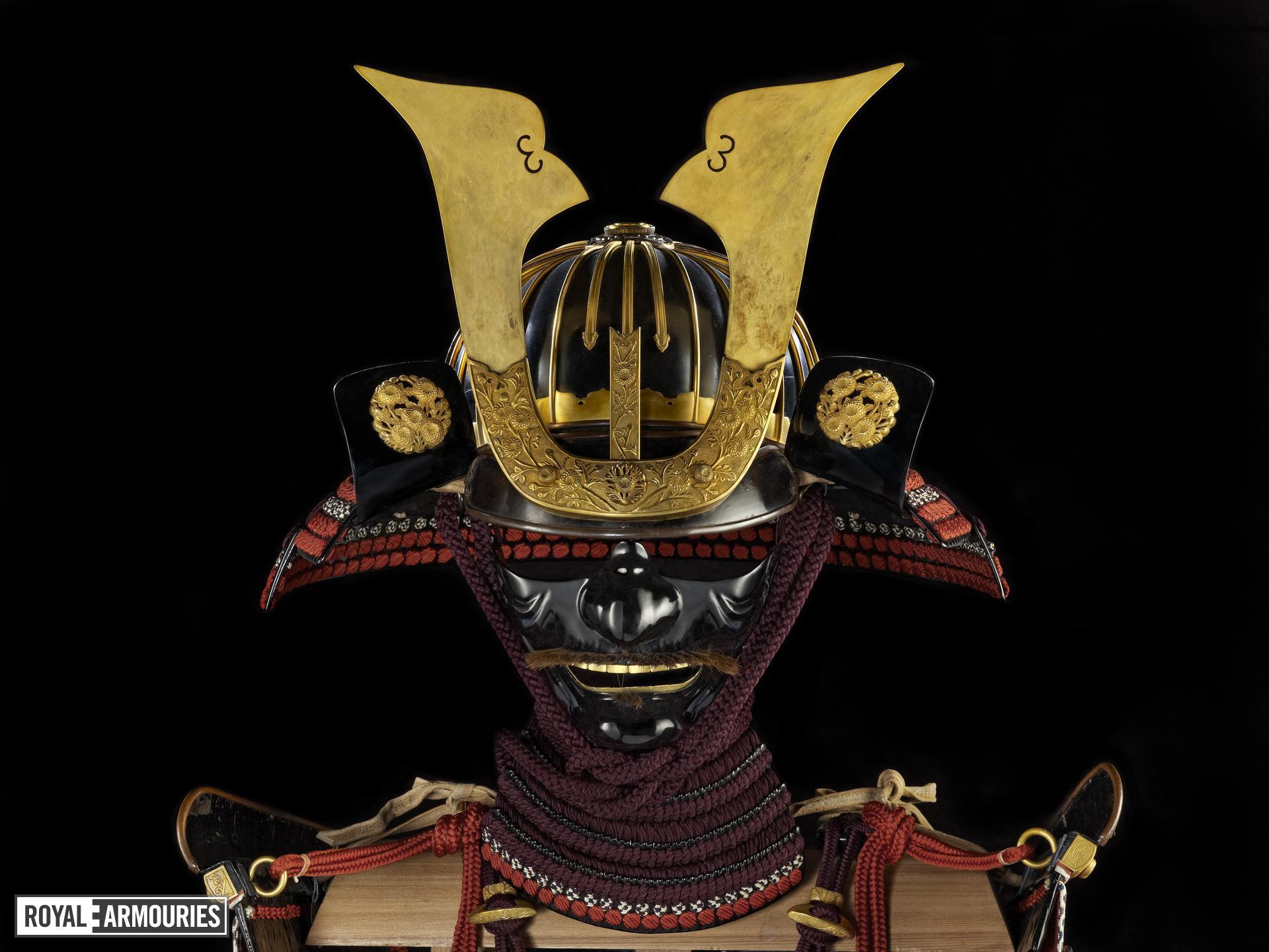 Armour (domaru) - Domaru