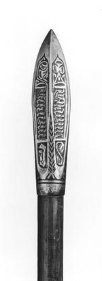 Thumbnail image of Arrow Ceremonial arrow