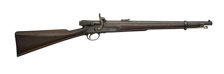 Thumbnail image of Percussion breech-loading cavalry carbine - Terry's patent, third model, sealed pattern 3rd Model