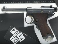 Thumbnail image of Centrefire self-loading pistol - Nambu Type 1902 Modified