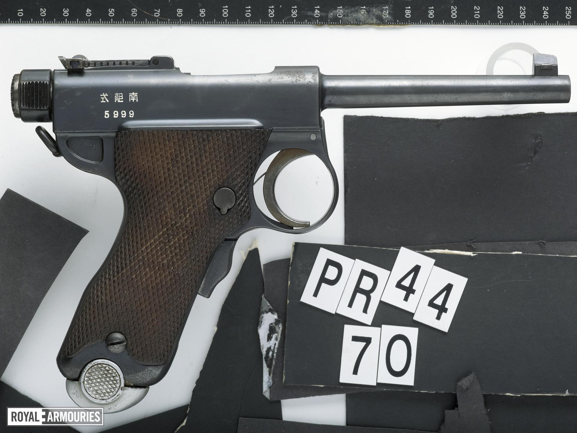 Centrefire self-loading pistol - Nambu Type 1902 Modified