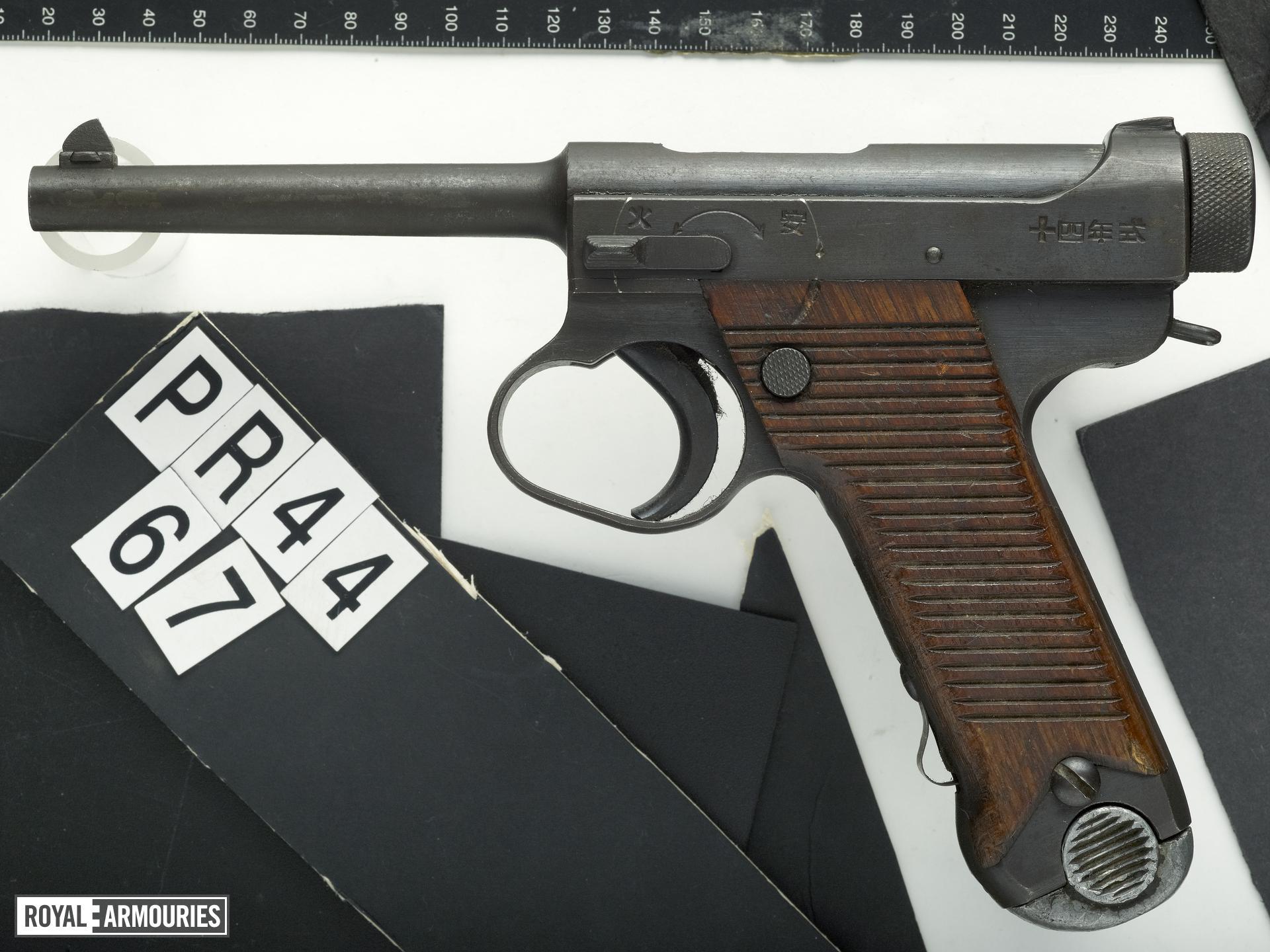Centrefire self-loading pistol - Nambu Type 14