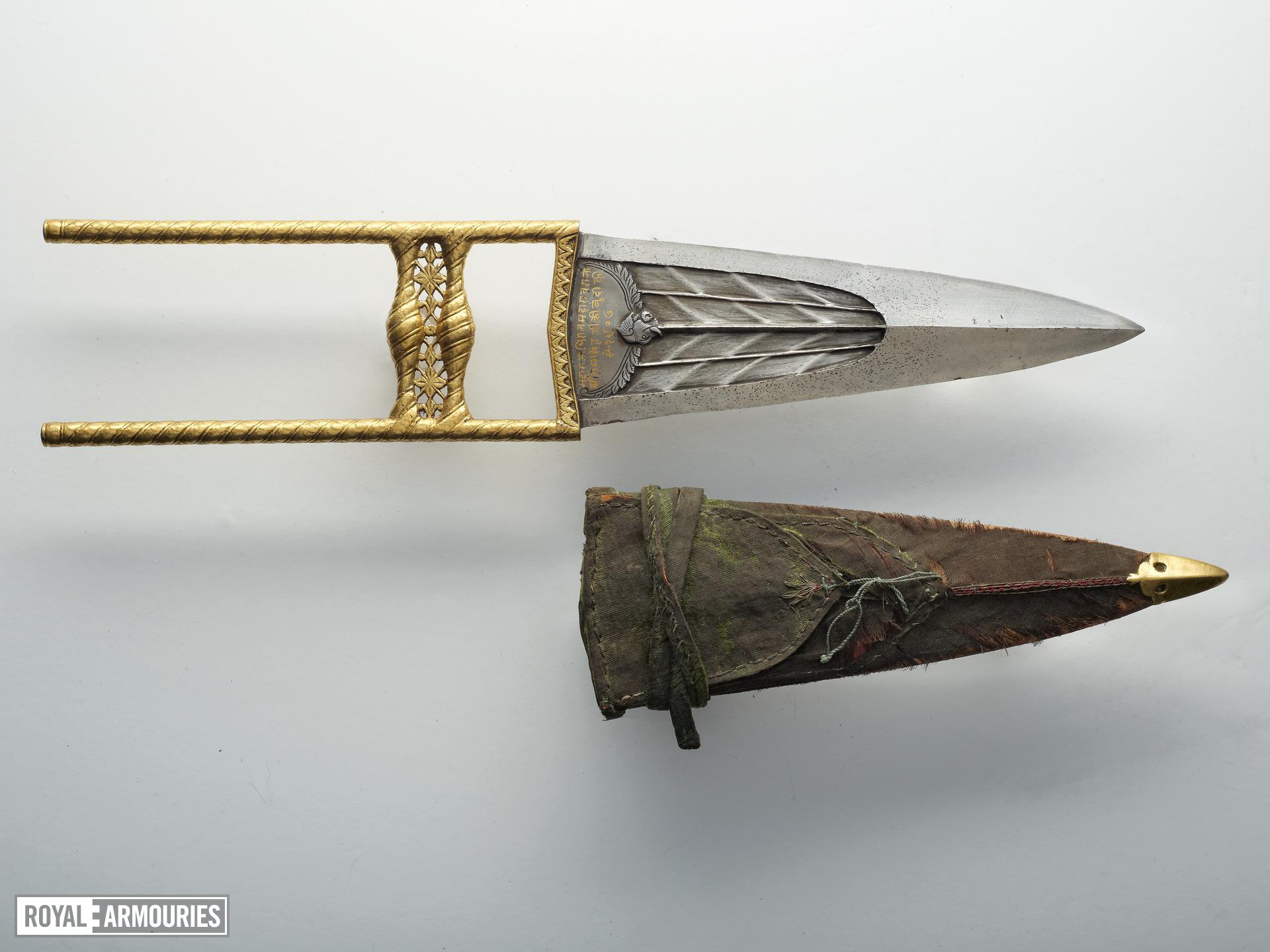 Dagger and scabbard (katar) with inscrption and elephant's head.