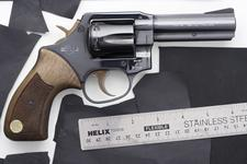Thumbnail image of Centrefire six-shot revolver - Manurhin MR73