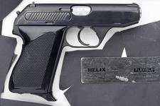 Thumbnail image of Centrefire self-loading pistol - Heckler and Koch Hk4