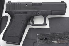 Thumbnail image of Centrefire self-loading pistol - Glock 23