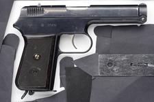 Thumbnail image of Centrefire self-loading pistol - CZ VZ38