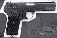 Thumbnail image of Centrefire self-loading pistol - Tokarev TT33
