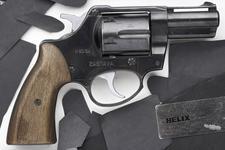 Thumbnail image of Centrefire six-shot revolver - Zastava M83/92
