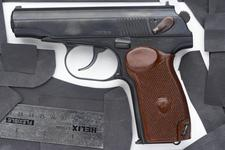 Thumbnail image of Centrefire self-loading pistol - Makarov Type 59 Centrefire self-loading pistol, Makarov Type 59, China, made 1962