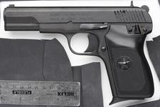 Thumbnail image of Centrefire self-loading pistol - Norinco Model 213 Tokarev