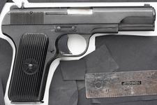 Thumbnail image of Centrefire self-loading pistol - Type 54 (Tokarev)