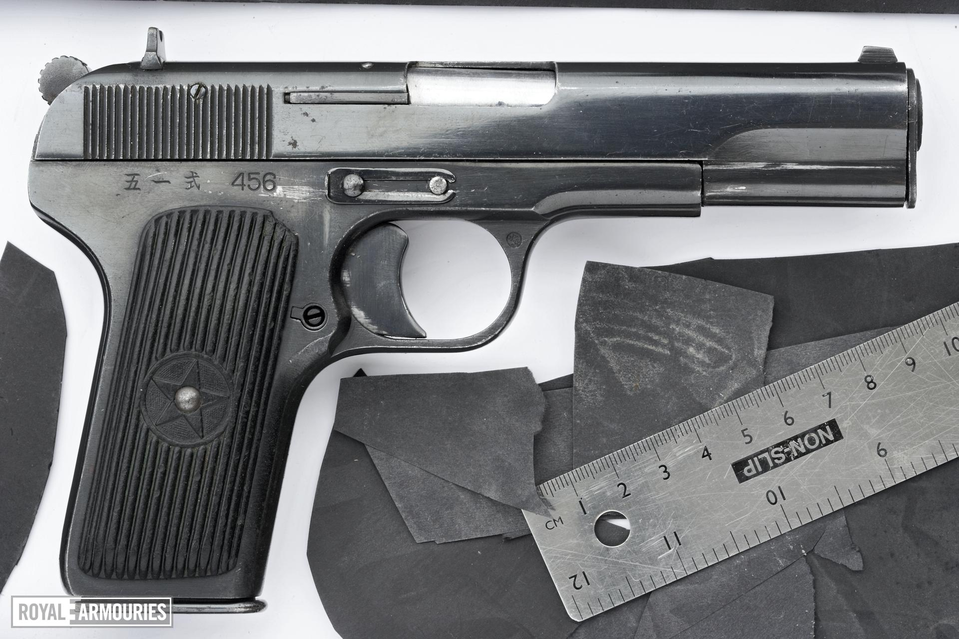 Centrefire self-loading deactivated pistol - Tokarev Type 51