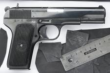 Thumbnail image of Centrefire self-loading deactivated pistol - Tokarev Type 51