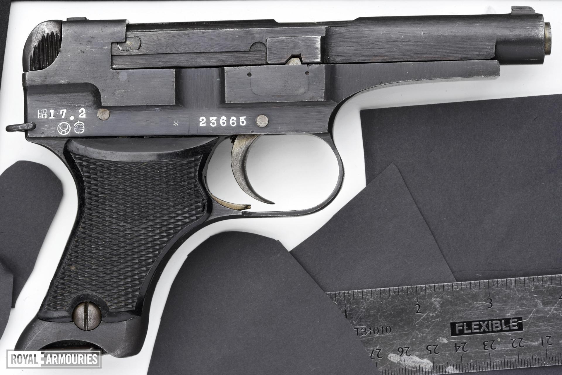 Centrefire self-loading pistol - Nambu Type 94