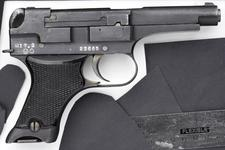Thumbnail image of Centrefire self-loading pistol - Nambu Type 94