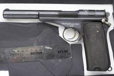 Thumbnail image of Centrefire self-loading pistol - Campo Giro Model 1913