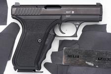 Thumbnail image of Centrefire self-loading pistol - Heckler and Koch P7
