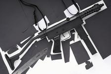 Thumbnail image of Uru Mekanika blowback operated submachine gun, manufactured by Mekanika Indœstria e ComŽrcio Lda (IMBEL), Brazil (PR.7729)