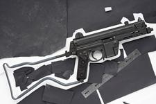 Thumbnail image of Centrefire automatic submachine gun - Walther MPK