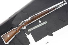 Thumbnail image of Centrefire self-loading rifle - Johnson Model 1941