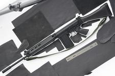 Thumbnail image of Centrefire automatic rifle - Imbel MD2