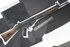 Thumbnail image of Centrefire automatic rifle - CETME Model C