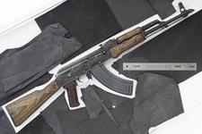 Thumbnail image of Centrefire automatic rifle - Kalashnikov AKM