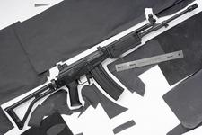 Thumbnail image of Centrefire automatic rifle - Galil